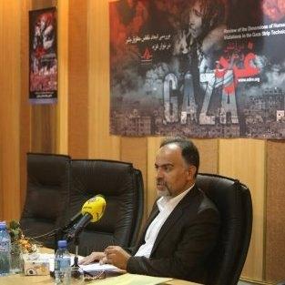 نشست تخصصی «بررسی ابعاد نقض حقوق بشر در نوار غزه» مرداد 1393