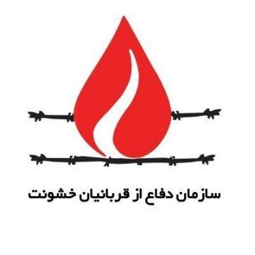 استقبال از دوره آموزشی آشنایی با « مکانیسم های حقوق بشری سازمان ملل و گزارش نویسی ویژه بررسی دوره ای جهانی ایران»