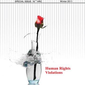 نشریه مدافعان شماره بهار