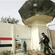 گزارش سازمان ملل درباره وضعیت حقوق بشر عراق
