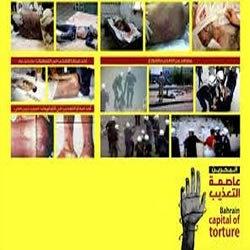 صلیب سرخ وضعیت زندانهای بحرین را بررسی میکند