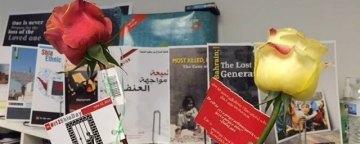 1200 شاخه گل رز در روز بین المللی حقوق شیعیان