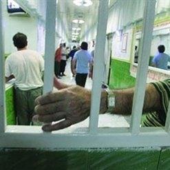 کاهش تعداد زندانیان بیسواد تهرانی به ۴۱ نفر