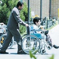 2 درصد ایرانیان دچار معلولیتهای جدیاند
