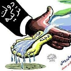 فعالان محیط زیست ایرانیان را برای امضای یک نامه فراخواندند