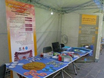 نمایشگاه دستاوردهای سازمان دفاع از قربانیان خشونت در حوزه پناهندگان