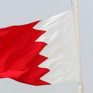 بحرین بانوی مدافع حقوق بشر را به فعالیتهای تروریستی متهم کرد