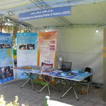 برپایی نمایشگاه دستاوردهای سازمان دفاع از قربانیان خشونت در حوزه پناهندگان