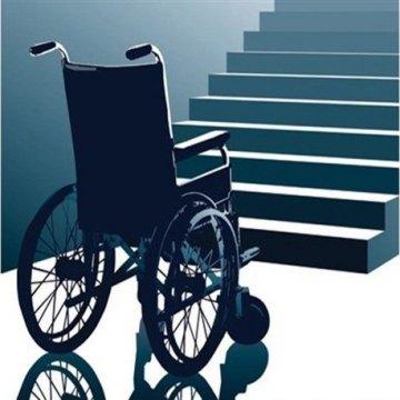 زندگی با کیفیت مناسب حق همه معلولین است