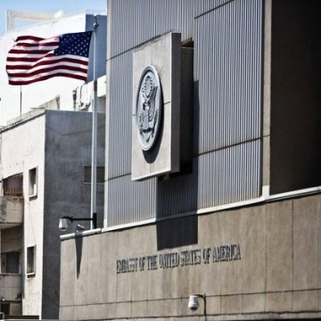 هتل «دیپلمات»، سفارت جدید امریکا در قدس