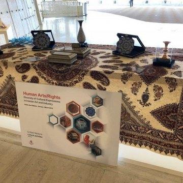 برپایی نمایشگاه هنرهای دستی اقلیتها و اقوام ایرانی در سازمان ملل متحد