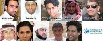 مجازات اعدام، نقض حقوق بشر، مسئولیت دولت عربستان