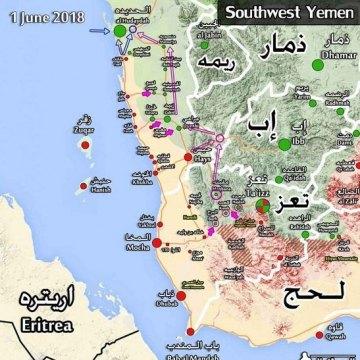 تاثیر مخرب درگیریهای الحدیده بر غیرنظامیان یمن