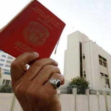 نقض حقوق بشر در بحرین/ سلب تابعیت شهروندان