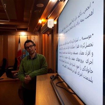 دوره آموزشی «آشنایی با ساز و کار بررسی دورهای جهانی» برگزار شد
