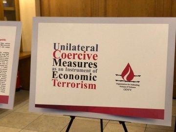 برگزاری نمایشگاه اقدامات یکجانبه قهری به مثابه تروریسم اقتصادی