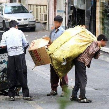 90 درصد کودکان خیابانی خارجی هستند