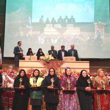 نخستین همایش ملی نقشآفرینی زنان روستایی و عشایری در توسعه پایدار