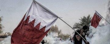 محرومیت زندانیان از مراقبتهای پزشکی، شدیدترین شکل شکنجه در زندانهای بحرین
