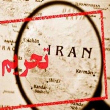 چطور تحریمهای آمریکا مردم بیگناه را در ایران میکشد