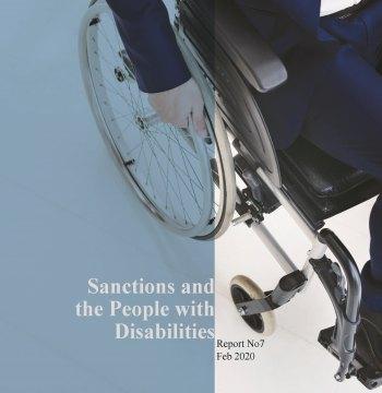تحریمها و افراد معلول