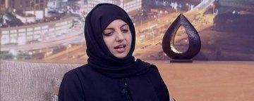 بیانیه گزارشگران شورای حقوق بشر علیه وضعیت نابسامان زندانیان زن در امارات