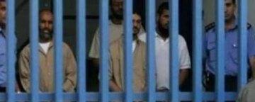 موارد نقض حقوق بشر در دادگاه گروهی تروریسم در عربستان