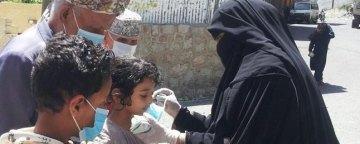 صدور بیانیه مشترک از سوی نهادهای بشردوستانه سازمان ملل در زمینه وضعیت ناگوار یمن