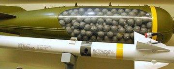 ضرورت پیوستن ایالاتمتحده به پیمان منع استفاده از مهمات و جنگافزارهای خوشهای