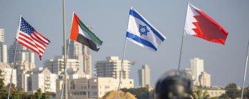 هشدار بحرین به شهروندان منتقد سازش با رژیم اشغالگر اسرائیل