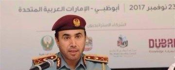 اعتراض سازمانهای حقوق بشری به نامزد شدن رئیس پلیس امارات بهعنوان رئیس اینترپل