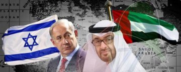 محکومیت مشارکت امارات در مدرنسازی مقرهای بازرسی اسراییلی