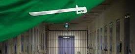 ۶ سال حبس برای شهروند آمریکایی در عربستان