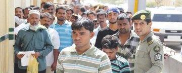 ناکافی بودن اصلاحات انجام شده در زمینه حقوق کارگران در عربستان