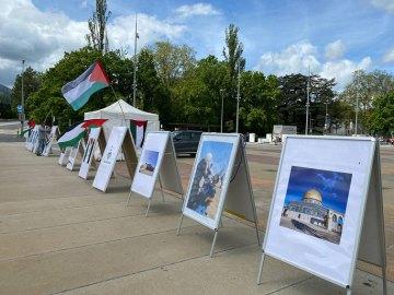 نمایشگاه عکس و تجمع گرامیداشت روز قدس در ژنو