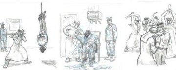 مرکز اروپا و دموکراسی برای حقوق بشرو بررسی شکنجه در کشورهای عربستان، بحرین و امارات