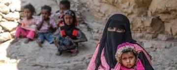 کاهش ارزش پول و افزایش فقر در یمن
