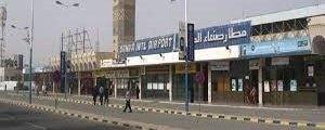 تعطیلی فرودگاه صنعا، مرگ و جاماندن بیماران وابسته به درمانهای اضطراری