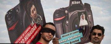 زندان و محاکمه، سرنوشت فعالان فضای مجازی در بحرین