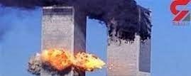 مبارزه با جزماندیشیها با گذشت دو دهه از حملات یازده سپتامبر