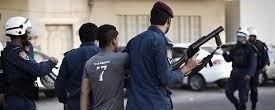 مؤسسه ملی حقوق بشر، شریک نقض موارد حقوق بشر در بحرین