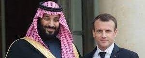امتناع گمرک فرانسه از افشاء اسناد مربوط به صادرات تجهیزات جنگی
