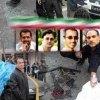 نشست-تخصصی-«تروریسم،-افراطی-گری-و-خشونت»-برگزار-شد - اعتراف روزنامه صهیونیستی هاآرتص به ترور دانشمندان هستهای ایران توسط موساد