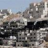 سمنهایی-با-هدف-ایجاد-عدالت-اجتماعی - کمیته حقوق بشر سازمان ملل: توسعه شهرک سازی های اسرائیل نقض حقوق فلسطینیان است