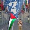 استقبال-مجمع-عمومی-سازمان-ملل-از-پیوستن-فلسطین-به-دادگاه-لاهه - پرچم فلسطین در سازمان ملل متحد برافراشته خواهد شد
