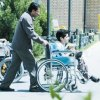 معلولان-و-سنوات-ارفاقی - اعتبار 200 میلیاردی برای حمایت از معلولان