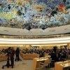 ارسال-نامههایی-به-67-تن-از-مقامات-عالیرتبه-سازمان-ملل - 18 عضو جدید شورای حقوق بشر