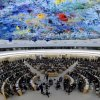 ارسال-نامههایی-به-67-تن-از-مقامات-عالیرتبه-سازمان-ملل - حضور سازمان دفاع از قربانیان خشونت در سی و یکمین اجلاس شورای حقوق بشر