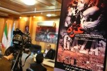نشست تخصصی «بررسی ابعاد نقض حقوق بشر در نوار غزه» مرداد 1393 - LG_1407564097_3