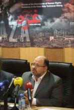 نشست تخصصی «بررسی ابعاد نقض حقوق بشر در نوار غزه» مرداد 1393 - LG_1407564202_5